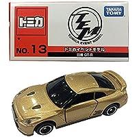 ▽トミカ イベントモデル 2015年 (No.13)日産 ニッサン GT-R TOMY トミカ博(タカラトミー)