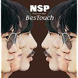 プラチナムベスト NSP BesTouch(UHQCD)