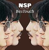 プラチナムベスト NSP BesTouch(UHQCD) 画像