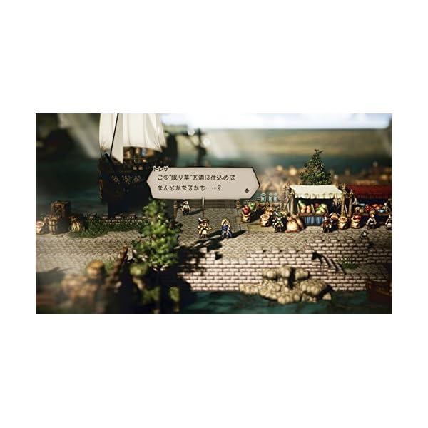 オクトパストラベラー 【Amazon.co.j...の紹介画像5