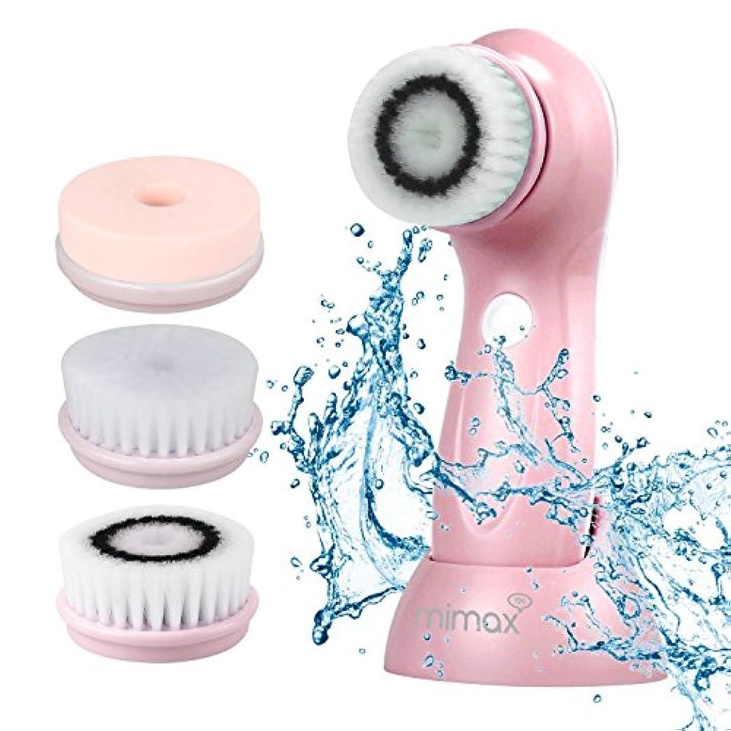 アグネスグレイ食物拷問Mimax Facial Cleansing Brush Electric Rechargeable Waterproof Brushing Kits 2 speeds For Skin Cleansing Exfoliating...