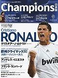 CHAMPIONS ( チャンピオンズ ) 日本版 2010年 3/1号 [雑誌]