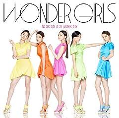 Wonder Girls「Nobody 〜あなたしか見えない〜 (Japanese ver.)」のジャケット画像