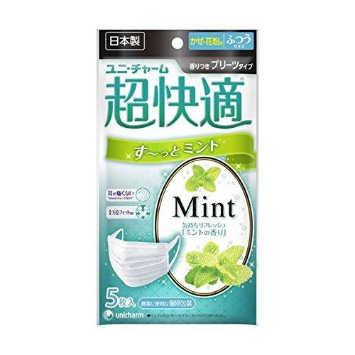 【お徳用 4 セット】 超快適マスク プリーツタイプ すーっとミント ふつうサイズ 5枚入×4セット