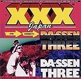 XXX JAPAN
