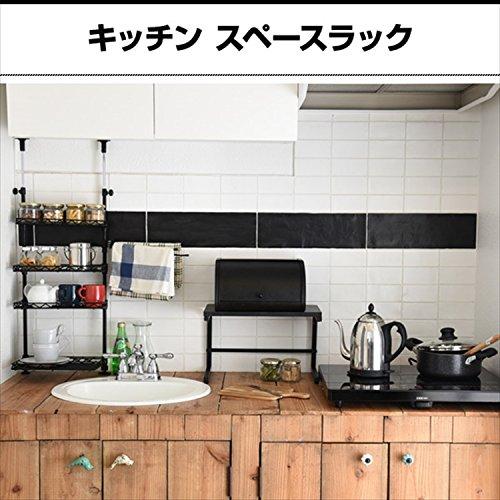 山善(YAMAZEN) キッチンサポートラック 幅40 スチール製 キッチン用品スタンド ブラック RKS-4022(BK)