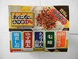 永谷園 おとなのふりかけミニ 特別編 20袋入(5種×4袋)