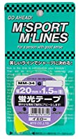 MYS蛍光テープ イエロー(20mm×1.5m) MM-34