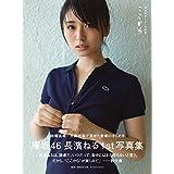 長濱 ねる (著), 細居 幸次郎 (写真) 出版年月: 2017/12/19新品:   ¥ 1,944 ポイント:59pt (3%)
