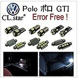 フォルクスワーゲン VW  polo ポロ GTI ('10.5~) 【 室内灯 パーフェクトセット】LED 8カ所 キャンセラー内蔵  ルームランプ 6000K