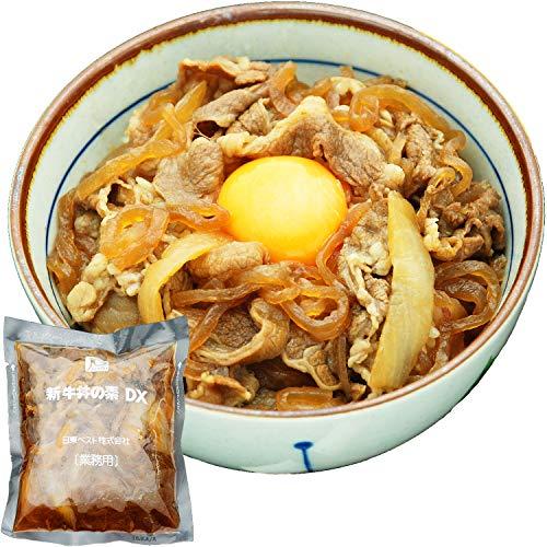 日東ベスト 新 牛丼の素 DX 20パック 業務用 釜庄オリジナルセット