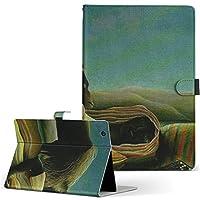 SH-05G SHARP シャープ AQUOS PAD アクオスパッド タブレット 手帳型 タブレットケース タブレットカバー カバー レザー ケース 手帳タイプ フリップ ダイアリー 二つ折り クール 写真・風景 人物 絵画 イラスト sh05g-003222-tb