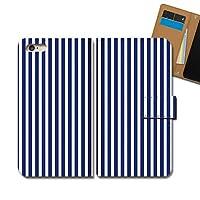 ARROWS NX F-04G ケース 手帳型 シンプル 手帳ケース スマホケース カバー ストライプ 白 青 ハンドメイド E0295020081304