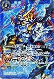 北斗七星龍ジーク・アポロドラゴン X バトルスピリッツ 十二神皇編 第1章 bs35-x005s