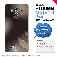 HUAWEI Mate 10 Pro(ファーウェイ メイト 10 Pro) スマホケース カバー ハードケース ぼかし模様 黒 イニシャル対応 U nk-m10p-1595ini-u