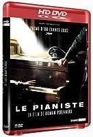 Le pianiste [HD DVD]