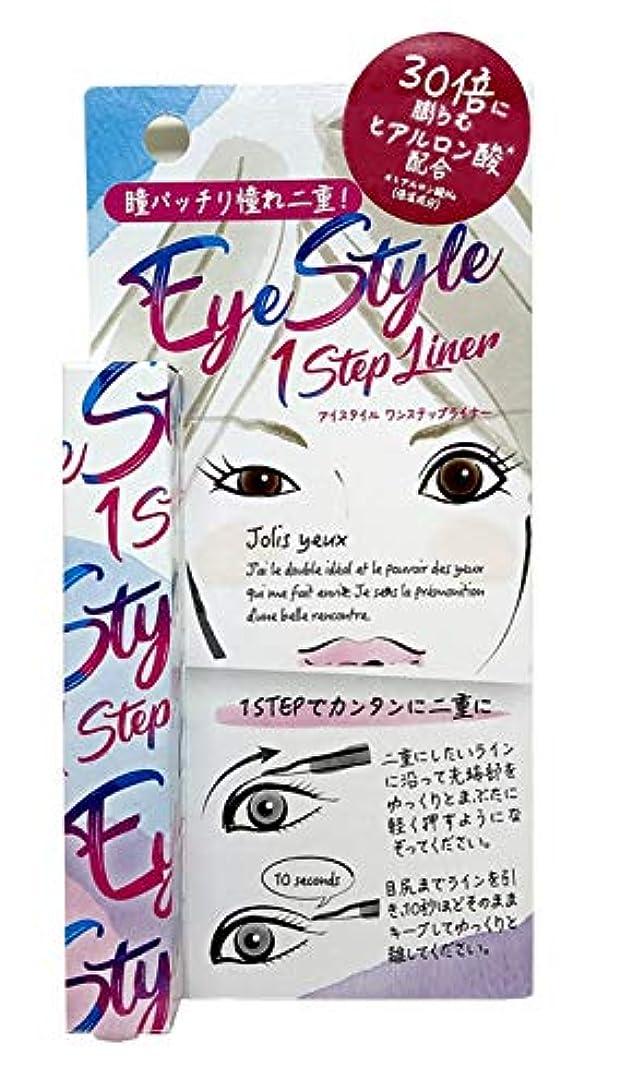 扇動柔和予防接種EyeStyle 1Step Liner(アイスタイルワンステップライナー)