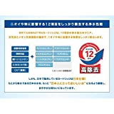 BRITA ブリタ 浄水 ポット カートリッジ マクストラ 1個入り 【日本仕様・日本正規品】 MAXTRA