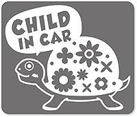 imoninn CHILD in car ステッカー 【マグネットタイプ】 No.53 カメさん (シルバーメタリック)