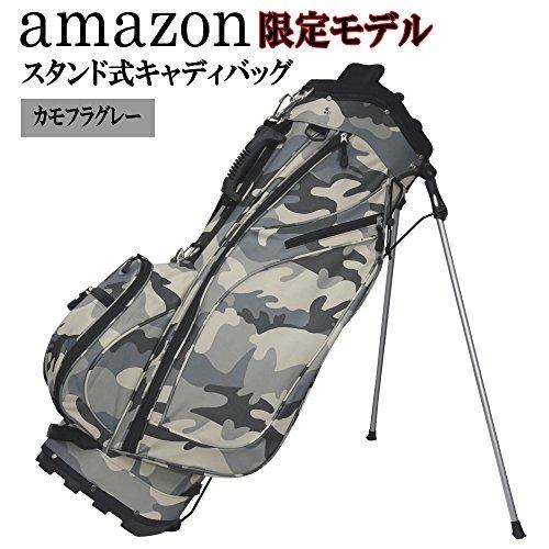 TRIAL(トライアル) 【Amazon.co.jp限定】迷彩柄 スタンド式キャディバッグ カモフラグレー  カモフラグレー