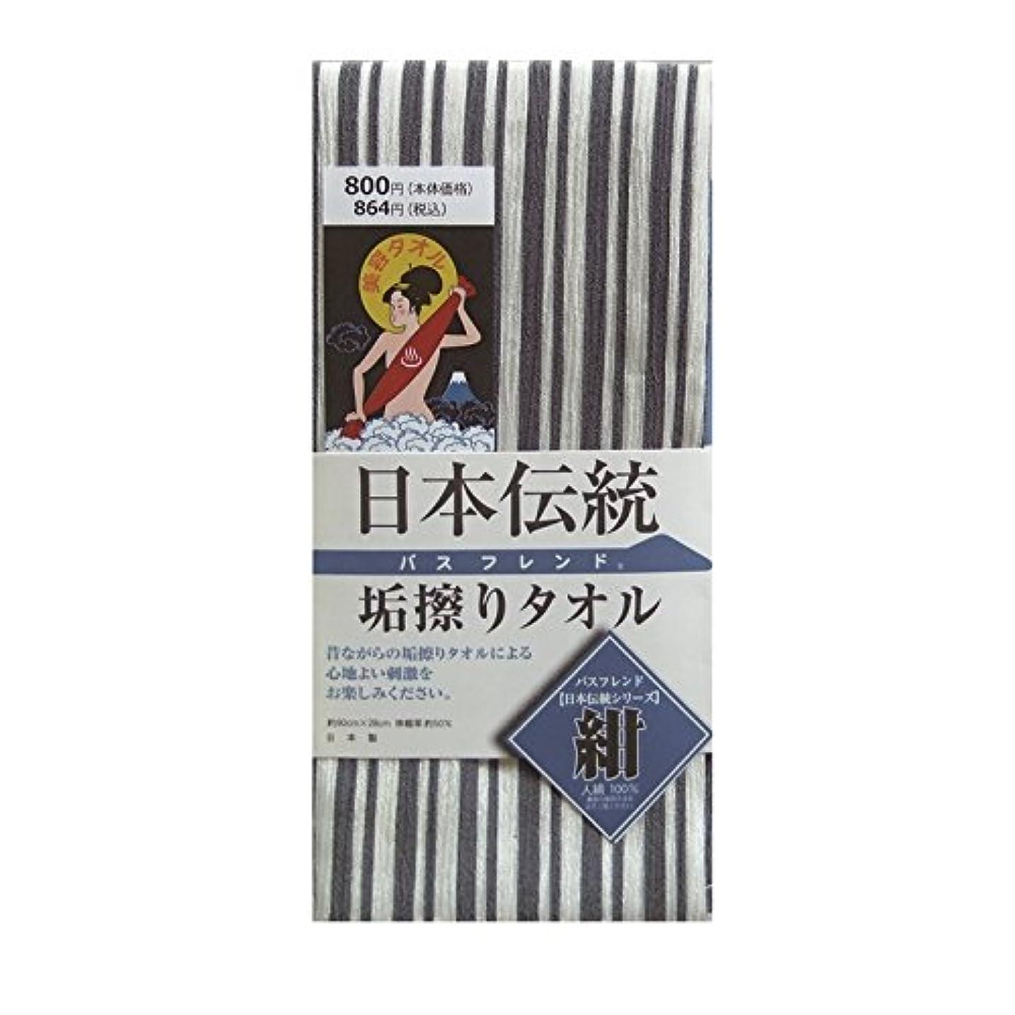 リア王捕虜混乱した日本伝統 垢すりタオル 紺