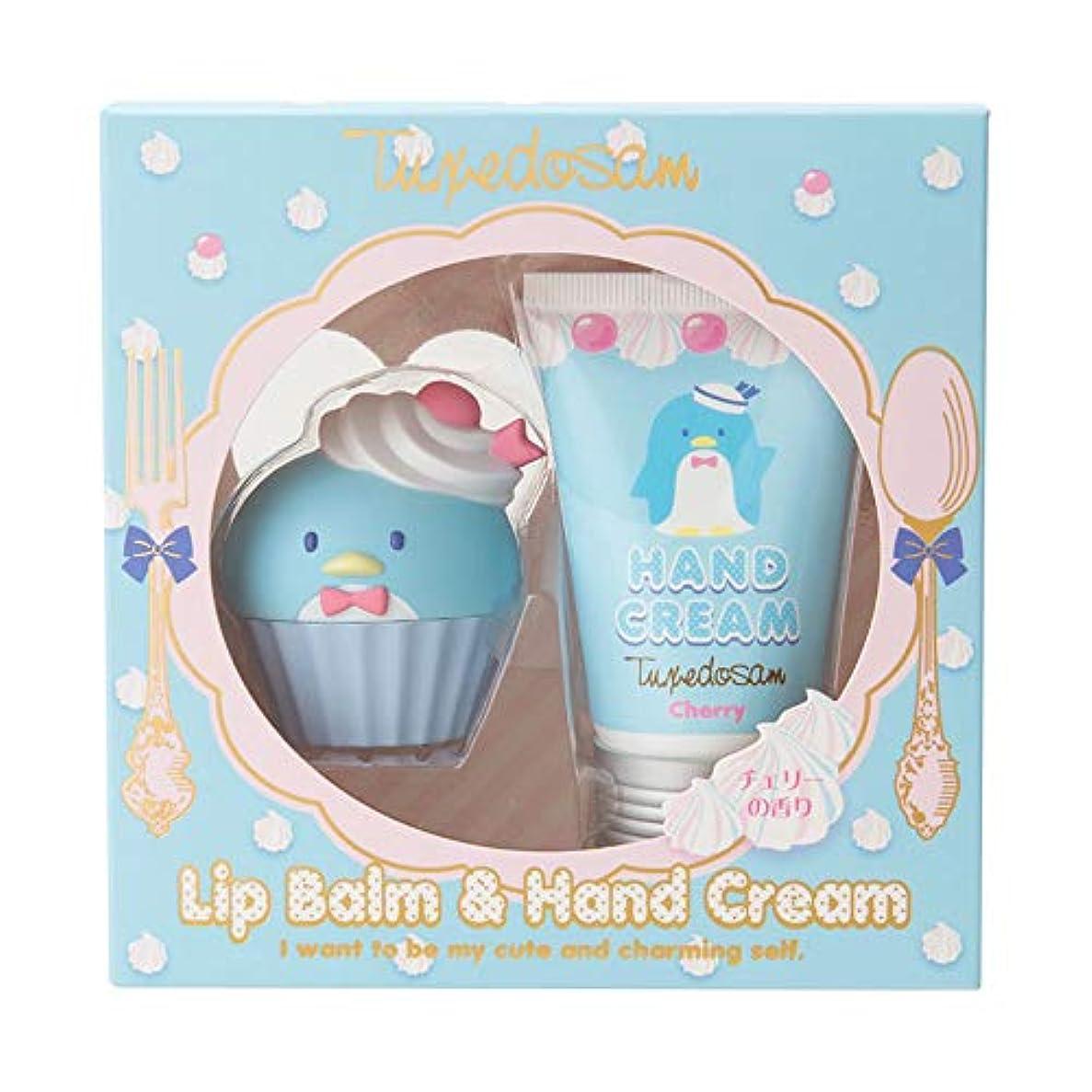 意外寛容な部屋を掃除するタキシードサム リップクリーム&ハンドクリームセット