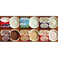 アイスクリーム9個セット ヤスダヨーグルト