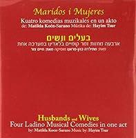 Soundtrack: Husbands & Wives