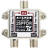 マスプロ 標準型 屋内用 全端子電流通過型 2分配器 2SPFDR (2SPFAD 後継機種)
