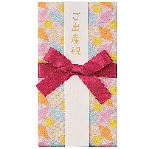 ガーゼ スタイ 金封 日本製 祝儀袋 よだれかけ お祝 出産祝い 布製 ご祝儀 綿 コットン ベビー 赤ちゃん 冠婚葬祭 男の子 女の子 2WAY カラフル リボン