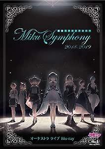 【Amazon.co.jp限定】初音ミクシンフォニー~Miku Symphony 2018-2019~ オーケストラ ライブ Blu-ray(A4クリアファイル付)