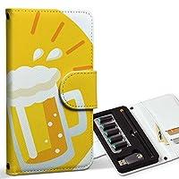 スマコレ ploom TECH プルームテック 専用 レザーケース 手帳型 タバコ ケース カバー 合皮 ケース カバー 収納 プルームケース デザイン 革 ビール お酒 014114