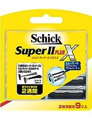 シック スーパーII プラスX 替刃 9コ入