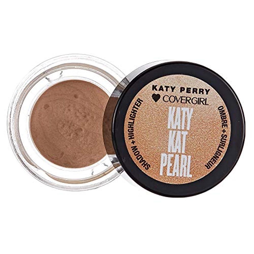 かなりの地上の逆さまにKaty Kat Pearl Shadow Highlighter - # KP01 Tigers Eye
