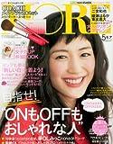 MORE (モア) 2014年 05月号 [雑誌]