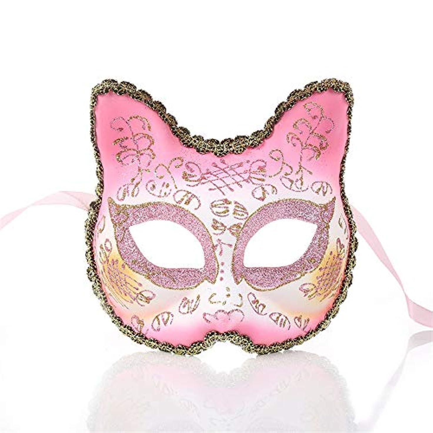 わずらわしい縮れたカートンダンスマスク ワイルドマスカレードロールプレイングパーティーの小道具ナイトクラブのマスクの雰囲気クリスマスフェスティバルロールプレイングプラスチックマスク ホリデーパーティー用品 (色 : ピンク, サイズ : 13x13cm)