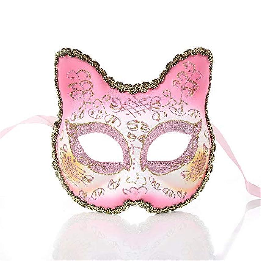 汚す命令的カウンタダンスマスク ワイルドマスカレードロールプレイングパーティーの小道具ナイトクラブのマスクの雰囲気クリスマスフェスティバルロールプレイングプラスチックマスク ホリデーパーティー用品 (色 : ピンク, サイズ : 13x13cm)