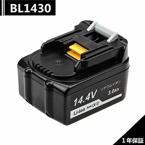 マキタ bl1430 互換 バッテリー makita 14....