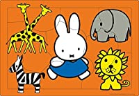 9ピース 子供向けパズル ミッフィー・どうぶつランド ピクチュアパズル