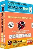 V3 ウィルスブロック インターネットセキュリティ 2009 プラチナ 20thアニバーサリー 乗換え優待版
