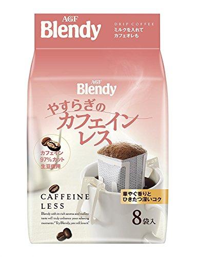 ブレンディ レギュラー・コーヒー ドリップパック やすらぎのカフェインレス 8袋