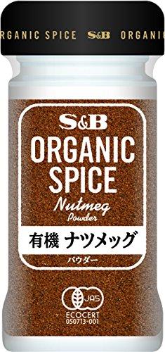 S&B ORGANIC SPICE 有機ナツメッグ(パウダー) 25g