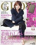 GLOW(グロー) 2016年 04 月号 [雑誌] 画像
