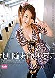 北川 瞳 お貸しします。 [DVD]