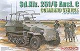 DR6206 1/35 WW.II ドイツ軍 Sd.Kfz.251/6 Ausf.C 装甲指揮車