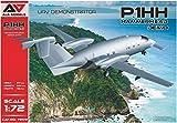 モデルズビット 1/72 ピアッジョ セレックス P.1HH ハンマーヘッド 無人偵察機 デモンストレーター (A&Amodelブランド) プラモデル MDVAAM7209