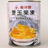 愛玉果凍540g/缶【愛玉ゼリー】台湾産缶詰