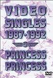 VIDEO SINGLES 1987-1992[DVD]