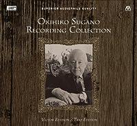Amadeus Webersinke (organ), Janos Starker (cello), Shuku Iwasaki (piano), et al.: Okihiko Sugano Recording Collection (4XRCD) (Japan) by Janos Starker (cello), Shuku Iwasaki (piano), et al.: Okihiko Sugano Recording Collection (4XRCD) (Japan) Amadeus Webersinke (organ) (2012-07-29)