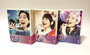 あまちゃん 完全版 DVD-BOX 全3巻セット[マーケットプレイスDVDセット商品]